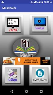Mi scholar - náhled