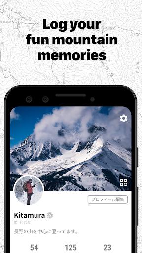 YAMAP - Social Trekking GPS App - screenshot