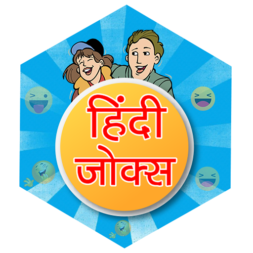 Hindi Jokes file APK for Gaming PC/PS3/PS4 Smart TV