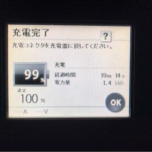 アウトランダーPHEV GG2Wのカスタム事例画像 くろっちさんの2020年04月27日02:46の投稿