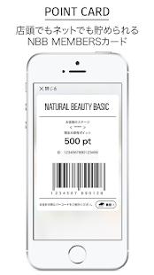 NATURAL BEAUTY BASIC(NBB)公式アプリ - náhled