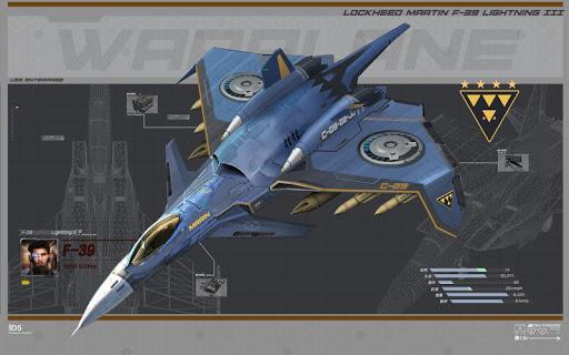 Sea Battle - Fleet Commander 1.0.10.1 screenshots 13