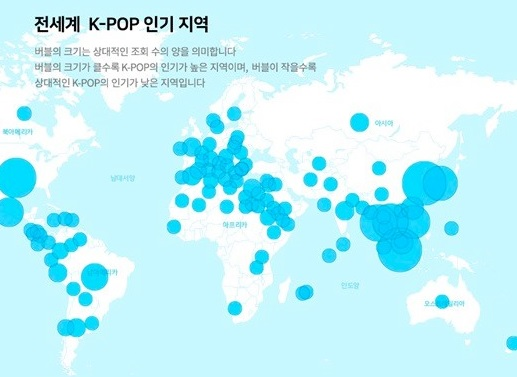 K-Pop World Map