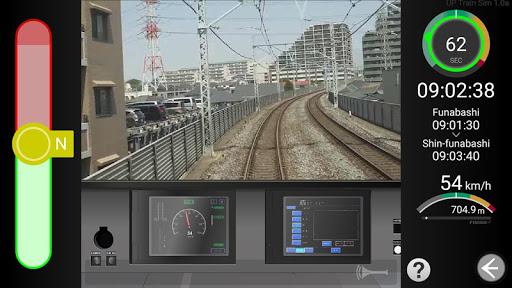 UP TRAIN SIMULATOR filehippodl screenshot 1