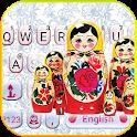 Russian Nest Dolls Keyboard Theme icon