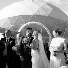 Wedding photographer Ruxandra Manescu (Ruxandra). Photo of 18.12.2018