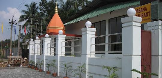 Hotel Parshuram