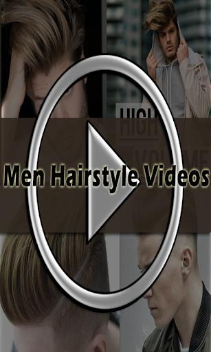 玩免費遊戲APP|下載Men Hairstyle Videos app不用錢|硬是要APP