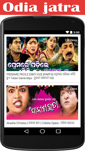 Download Odia Videos - All Odia Videos Google Play softwares