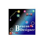Beacon Designer