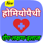 Homoeopathy Treatment Icon
