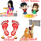 Diwali Stickers & Greetings