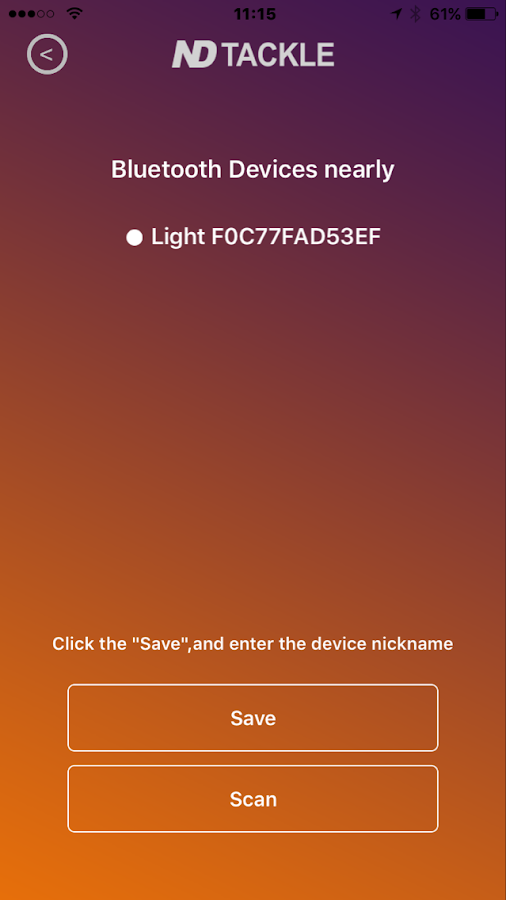 ND Smart Light- screenshot