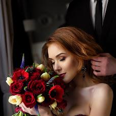 Wedding photographer Katerina Dem (KaterinaDem). Photo of 09.05.2017