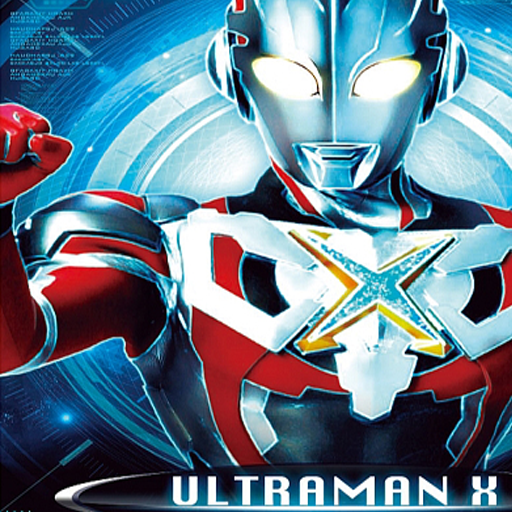 Pro Ultraman x Special Game Hint (game)