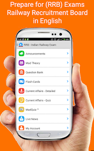 RRB - Indian Railway Exam 2016- screenshot thumbnail