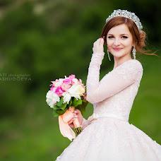 Wedding photographer Sataney Tkhashugoeva (Thashugoeva). Photo of 23.05.2016