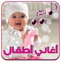 Baby songs icon