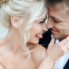 Wedding photographer Ekaterina Markevich (Kmark). Photo of 09.11.2018