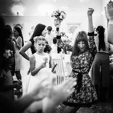 Wedding photographer Ivan Travin (Travin). Photo of 14.03.2017