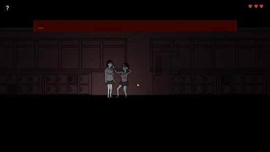 Night Terror - The School (point & click horror) Screenshot