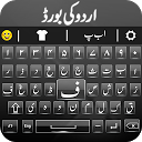Urdu English Keyboard Emoji with Photo Background APK