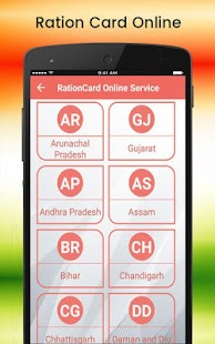Ration Card Online Services | All States India - náhled
