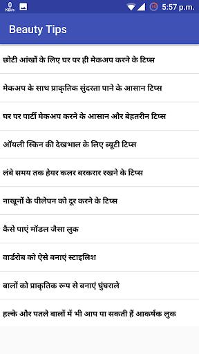 玩免費遊戲APP|下載ब्यूटी टिप्स हिंदी में app不用錢|硬是要APP