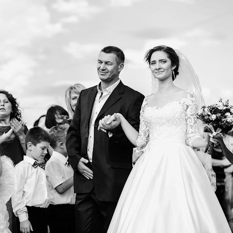 Wedding photographer Bogdana Zimoglyad (BogdanaZi). Photo of 14.01.2018