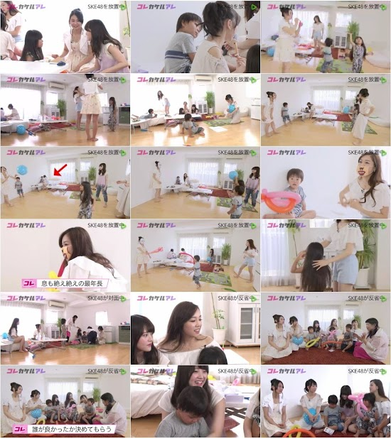 (TV-Variety)(720p) SKE48 LINE LIVE コレカケルアレ ep04 160726