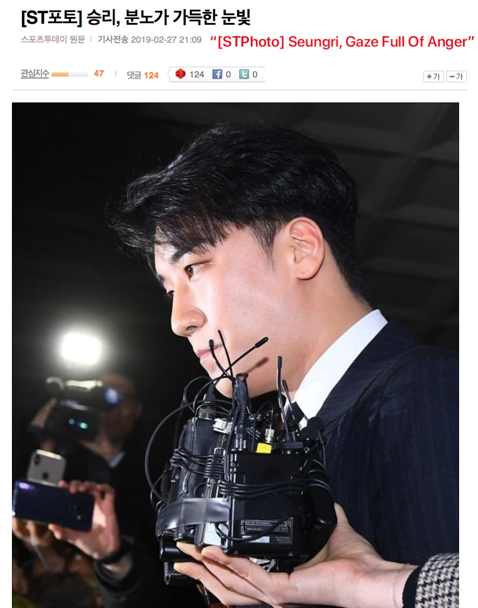 seungri angry new title