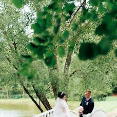 Wedding photographer Alina Shevareva (alinafoto). Photo of 03.09.2018