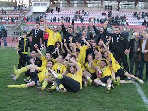 Photo: 2010-11 ΑΕΚ Κυπελλούχος ΕΠΣ Κοζάνης