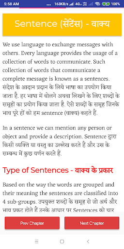 English to Hindi Dictionary App Report on Mobile Action