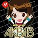 ぱちスロ AKB48 - Androidアプリ