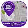 Phone Locator Sim Details APK icon