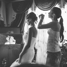 Wedding photographer Vyacheslav Levin (SlavaOkey). Photo of 10.08.2014