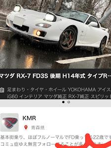 RX-7 FD3S 後期 H14年式 タイプRバサーストのカスタム事例画像 KMRさんの2018年12月09日16:51の投稿