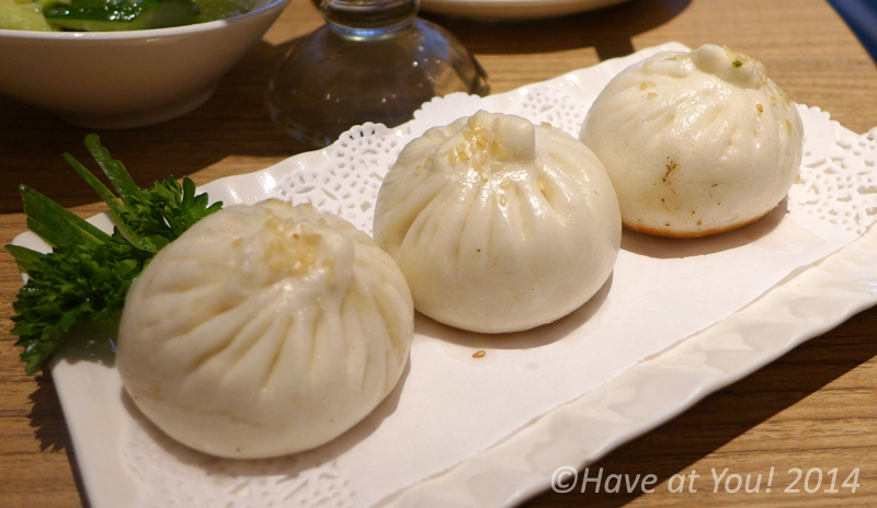 Pan Fried Shanghai Pork Buns