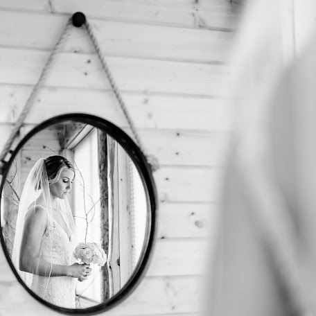 Photographe de mariage Laura Robinson (laurarobinson). Photo du 21.02.2017