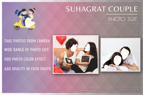 Suhagrat Couple Photo Maker - náhled