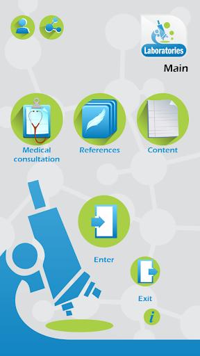 Laboratories 1.4 screenshots 2