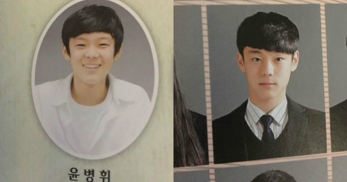 yoon seobin yearbook pictures