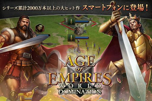 Age of Empires:WorldDomination