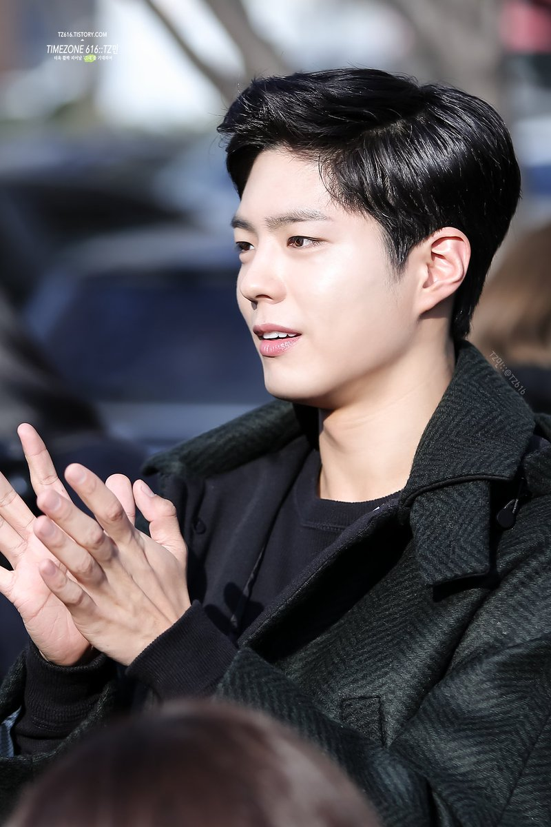 song hye kyo park bo gum drama 5