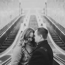 Wedding photographer Kristina Russkikh (RusskihKris). Photo of 24.09.2014