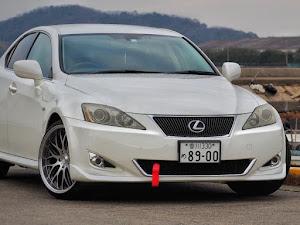 IS GSE20 version Sのカスタム事例画像 akito・sunporterさんの2020年01月07日18:27の投稿