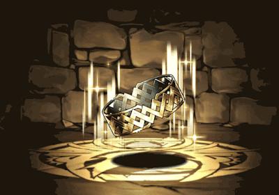 黄金の腕輪・ドラウプニル