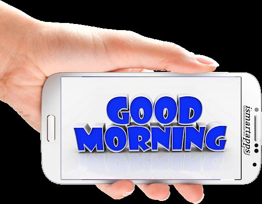 Good Morning 3D Images - screenshot
