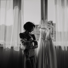 Wedding photographer Marina Nazarova (MarinaN). Photo of 24.10.2018